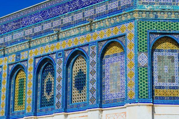Kitab Prinsip-Prinsip Dasar Keimanan – 23 Agustus 2017 – Oleh Ustadz Muhammad Taufiq Badri حفظه الله –