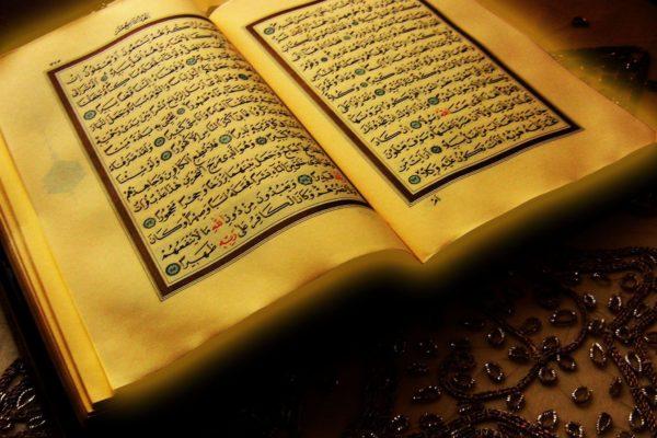 Ringkasan Fikih Islam : Sebab Sebab Mendapat Hidayah