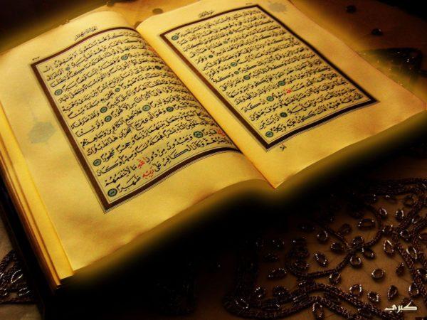 Membaca Surat al-Jin Untuk Memanggil Jin