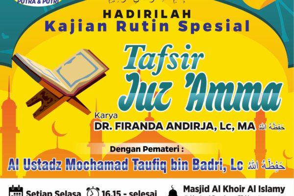 Kajian Kitab Tafsir Juz Amma karya Ustadz Firanda Andirja حَفِظَهُ اللّٰهُ  Surah Al Muthaffifin : 16-23